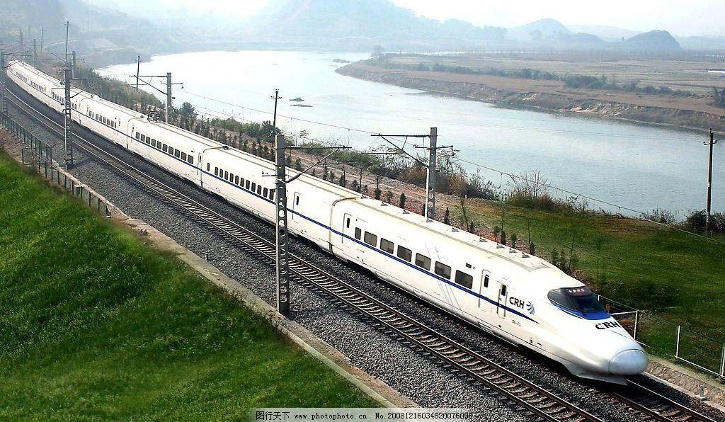 动力组火车 火车 动力组 和谐号 自然景观 自然风景 摄影图库 72dpi