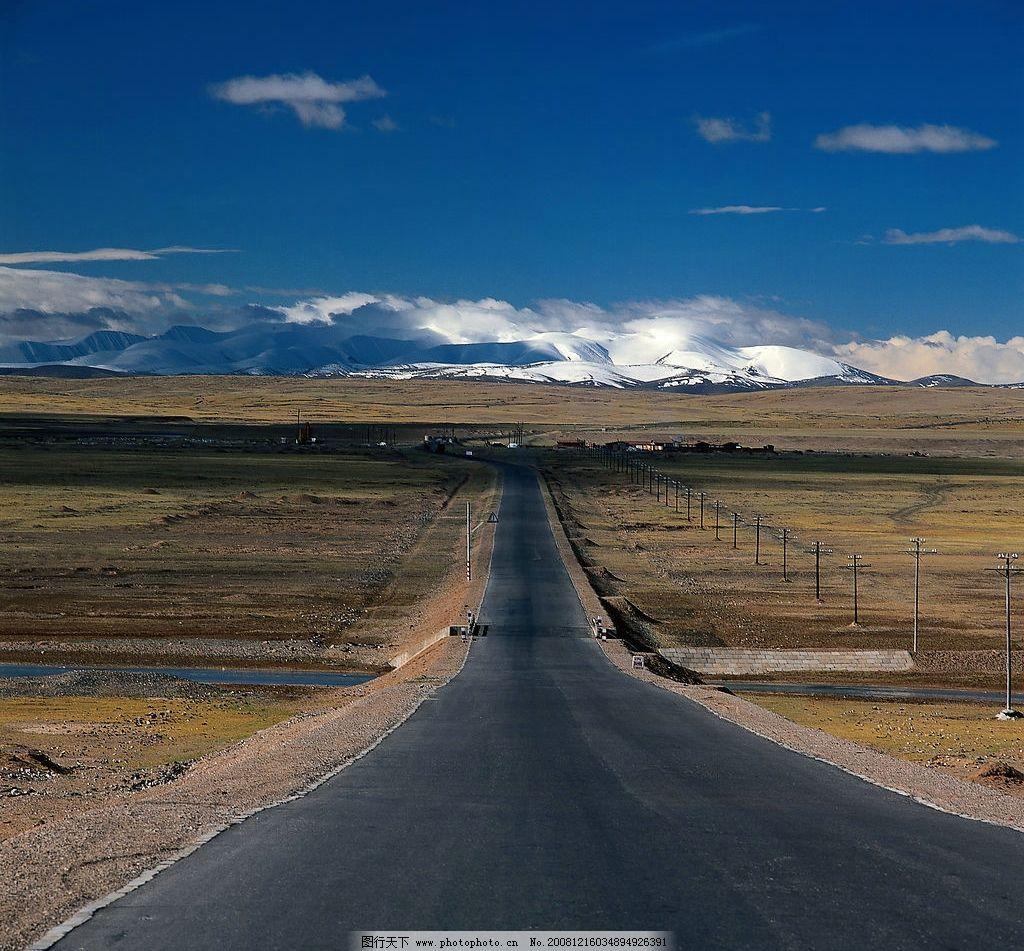 天路 蓝天 白云 雪峰 公路 流水 高清 风景摄影 自然景观 自然风景