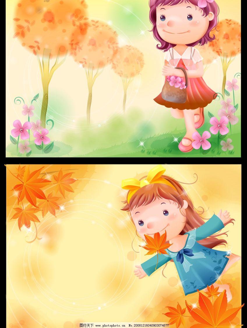 可爱小女孩梦幻风景 韩国 儿童 秋天 背景 矢量图库 矢量人物