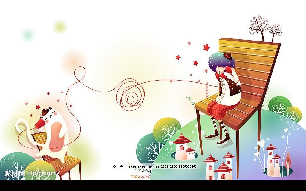 心灵沟通 打电话 卡通小人 小猫 椅子 房子 小树 星星 小草 动漫动画