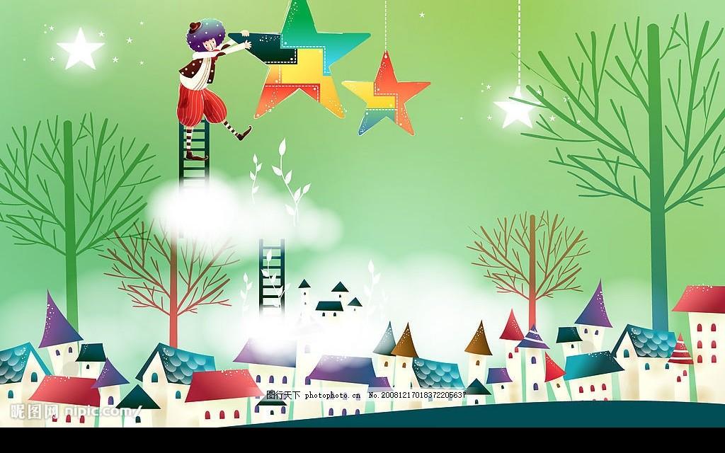 摘星星 卡通小人 房子 小树 星星 云彩 绿色背景 动漫动画 动漫人物