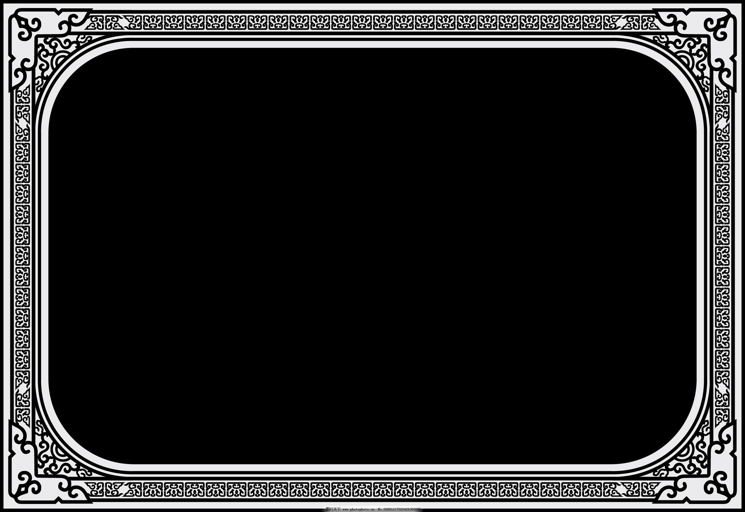 造型0416_边框相框_底纹边框_图行天下图库