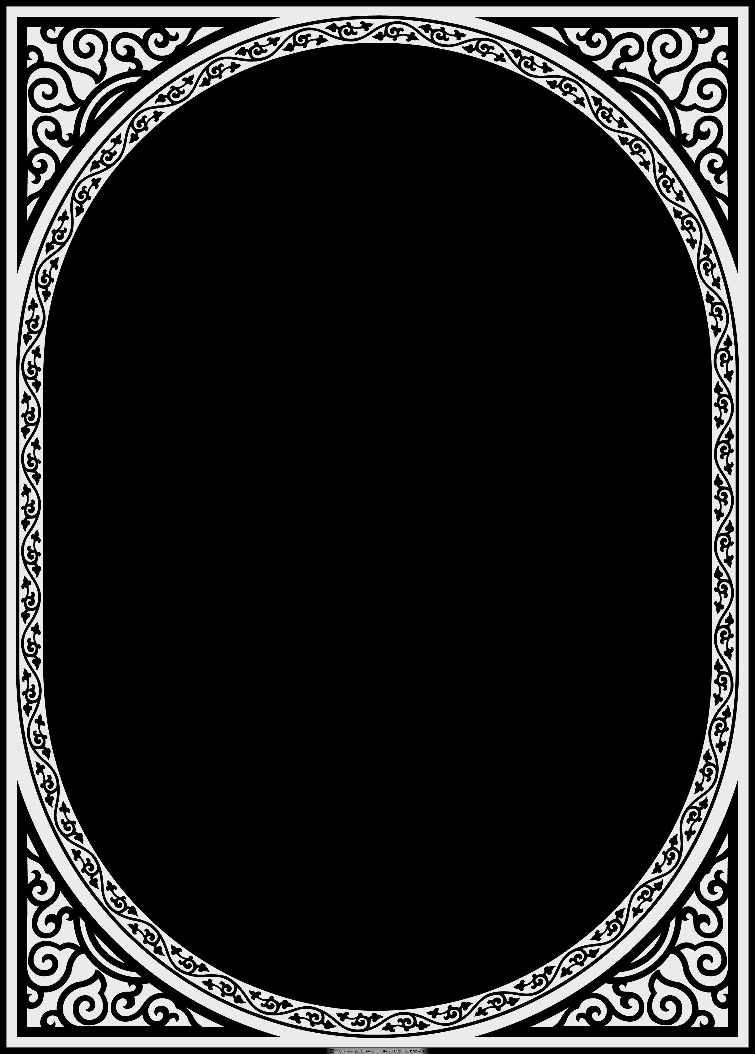圆角 边框_圆角正方形边框