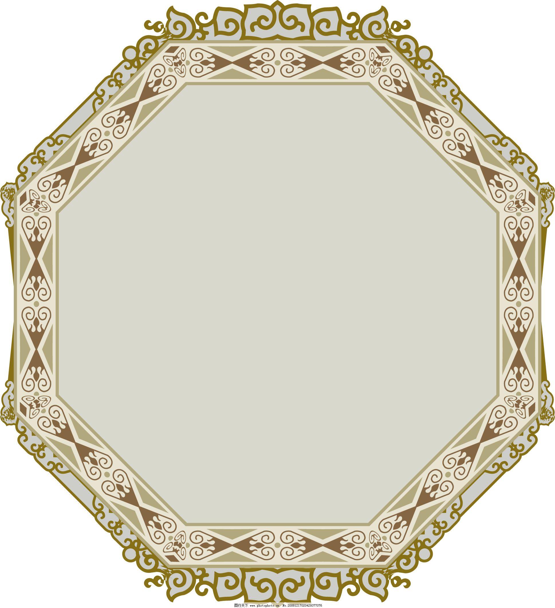 造型0398_边框相框_底纹边框_图行天下图库