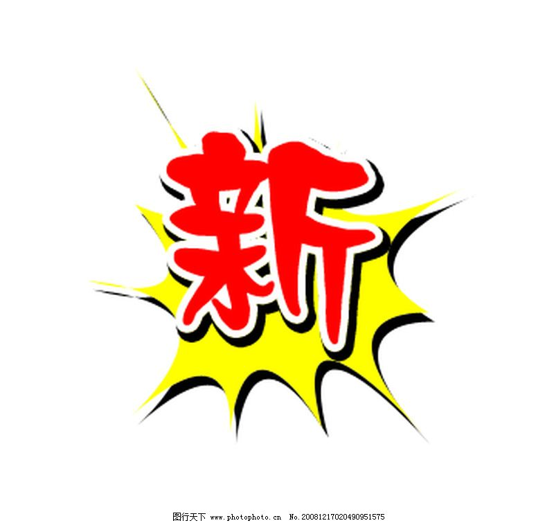 logo logo 标志 设计 矢量 矢量图 素材 图标 800_755