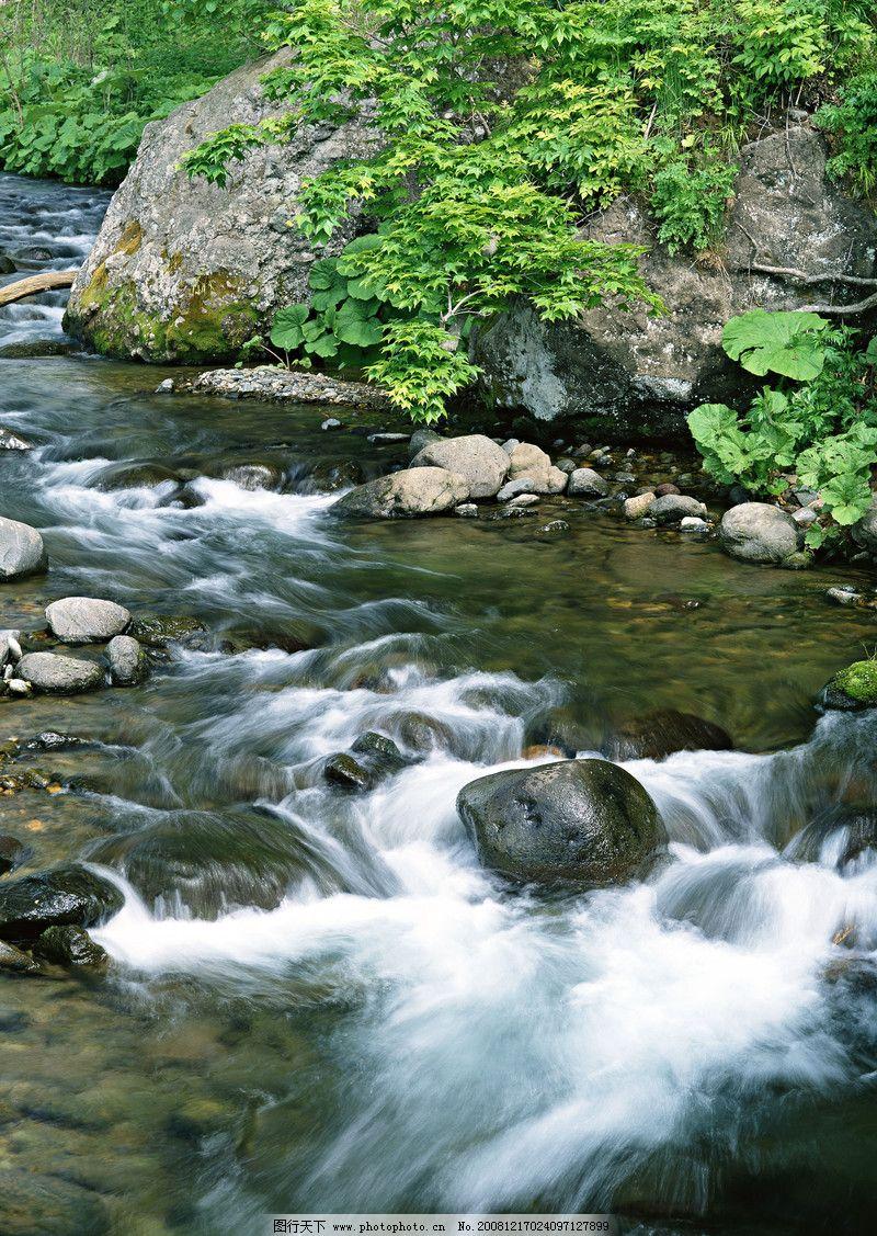 自然风景 高山流水