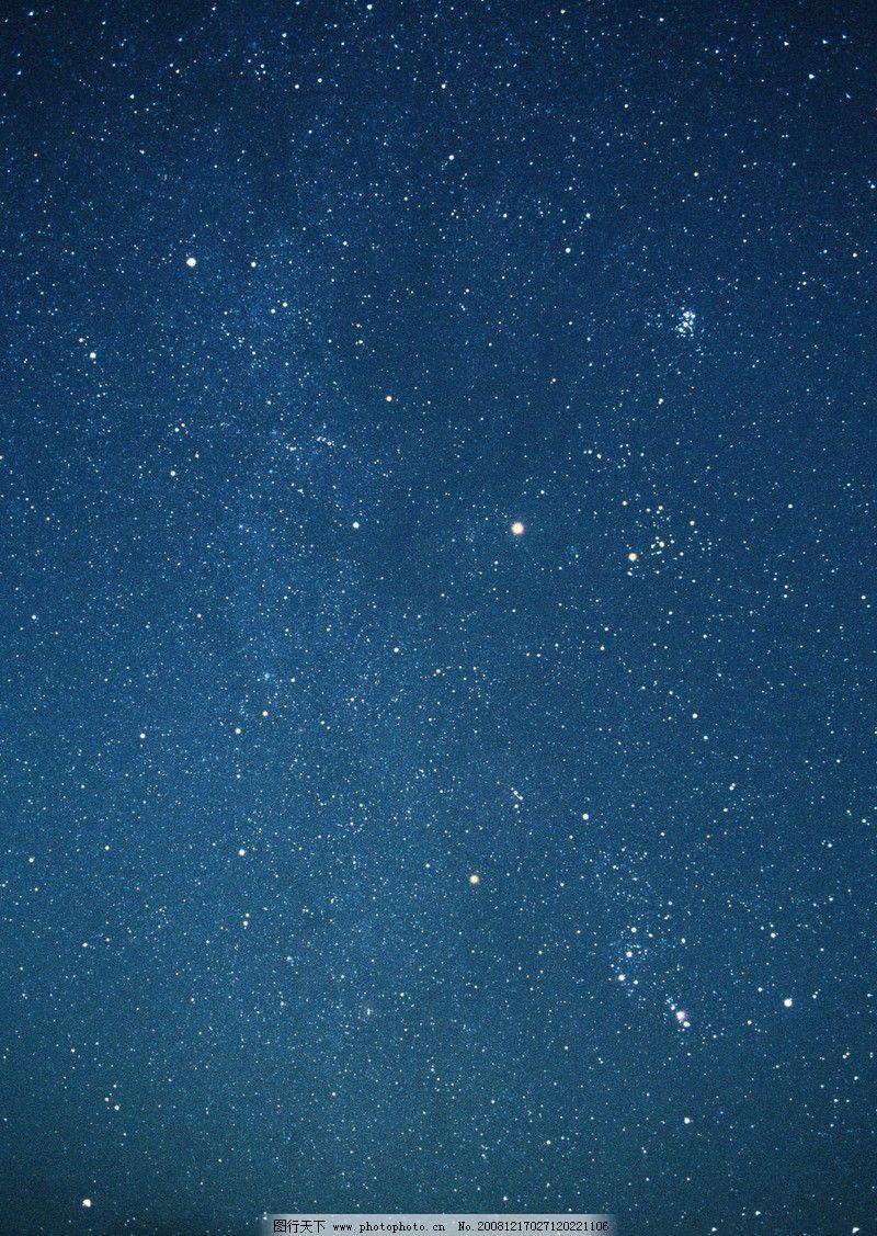 星空宇宙0034 自然风景