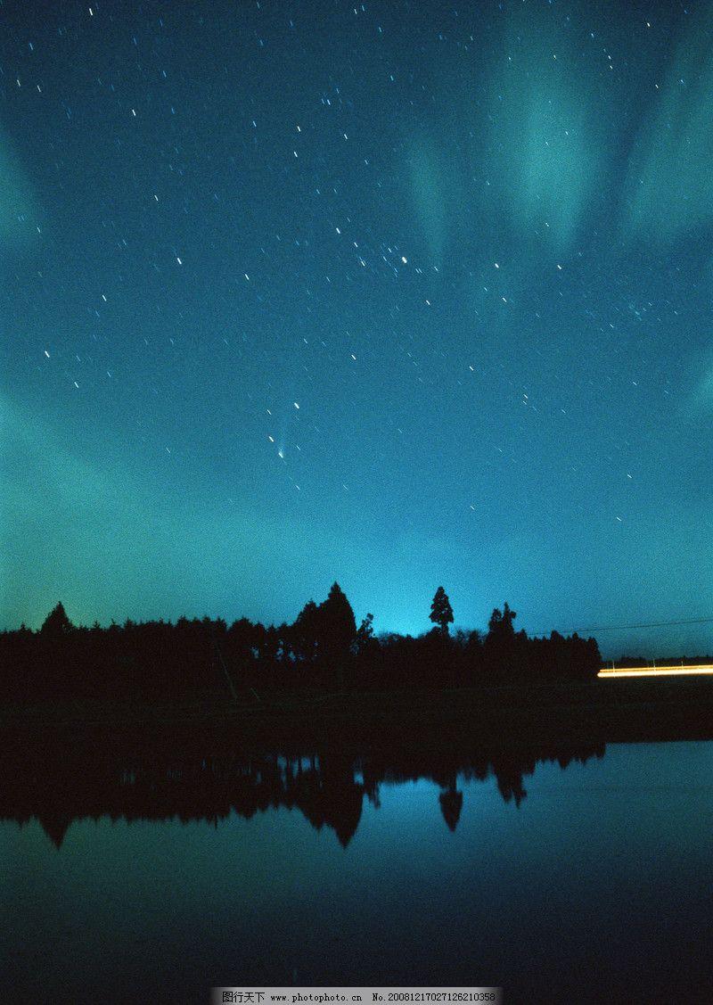 星空宇宙0045 自然风景