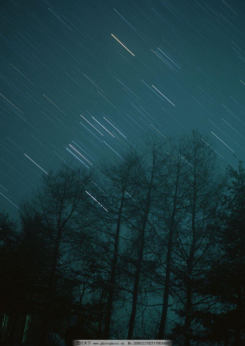星空宇宙0005 自然风景
