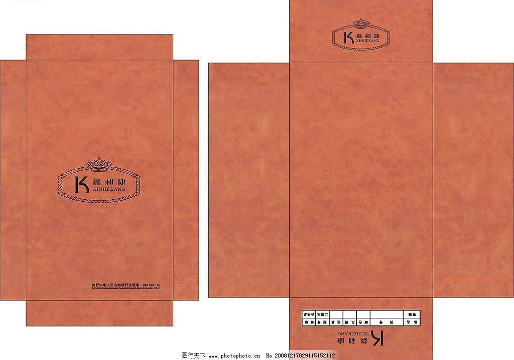 男鞋底纹休闲鞋包装 男鞋 底纹 休闲 鞋包装 鞋盒 广告设计 包装设计
