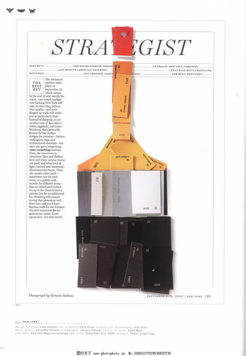 2008全球广告年鉴 国际会展设计-spd