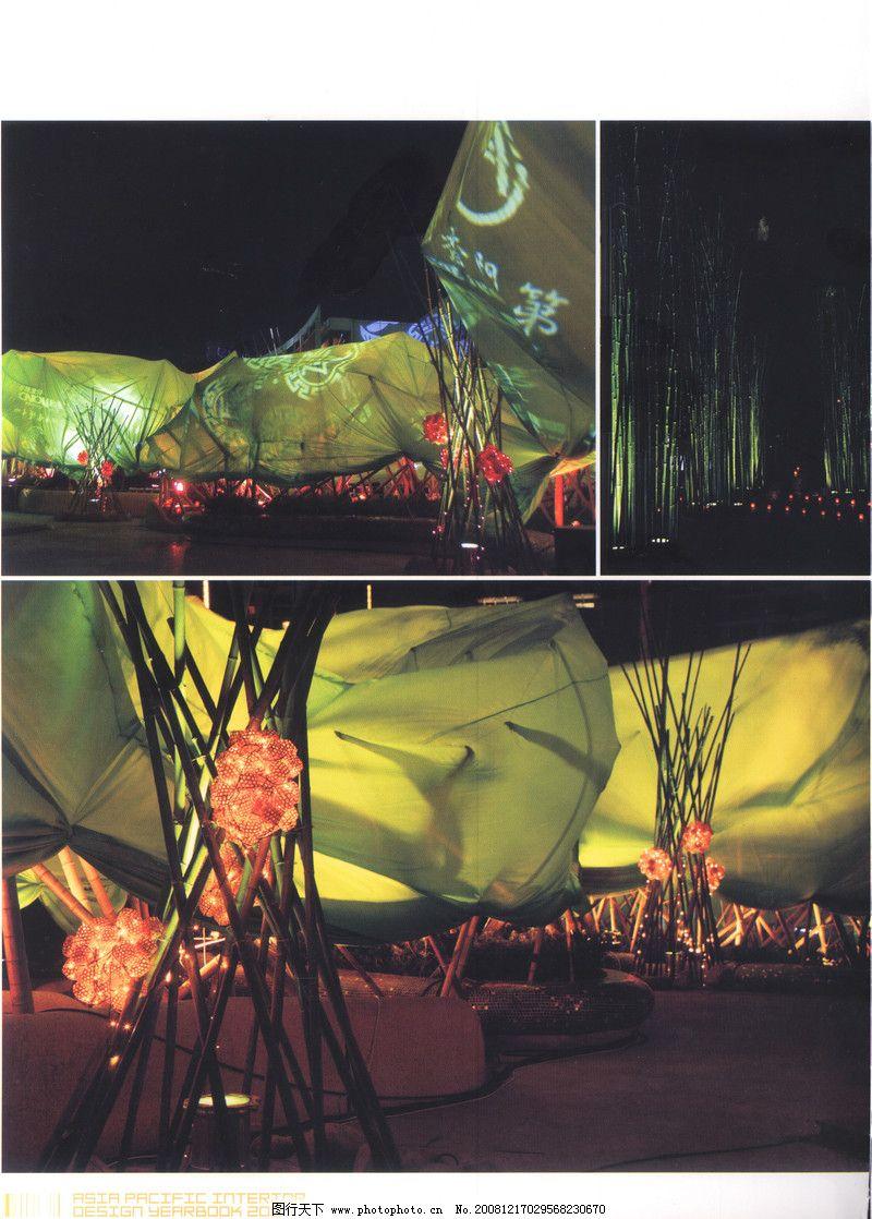 亞太室內設計年鑒2007商業展覽展示0010