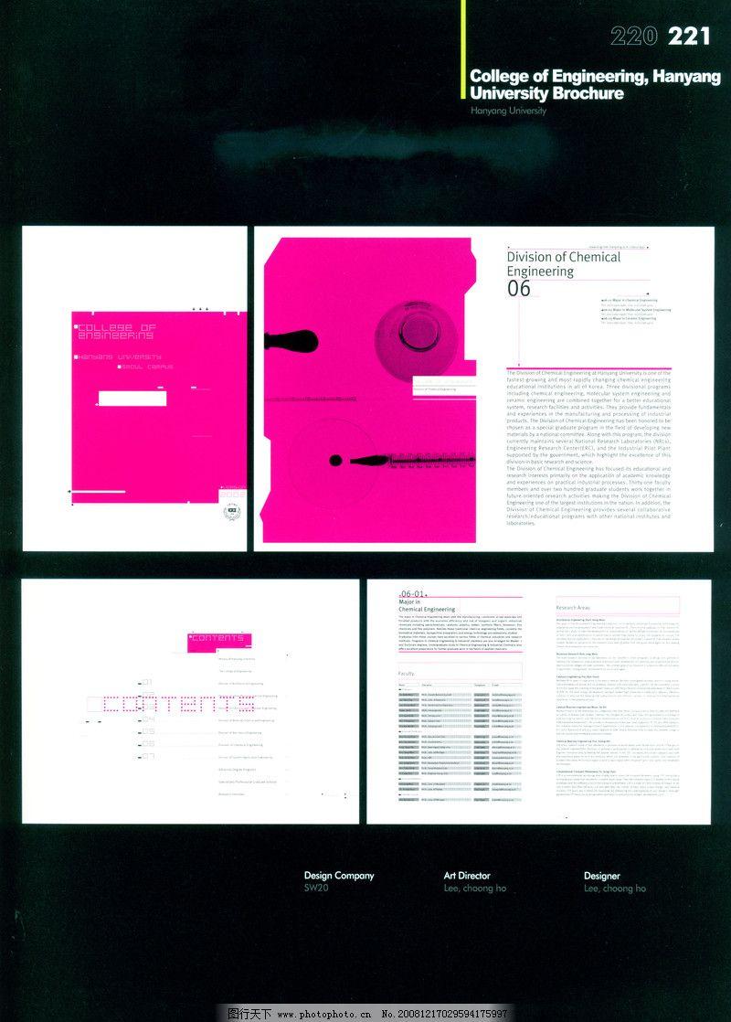 宣传册和目录设计0117