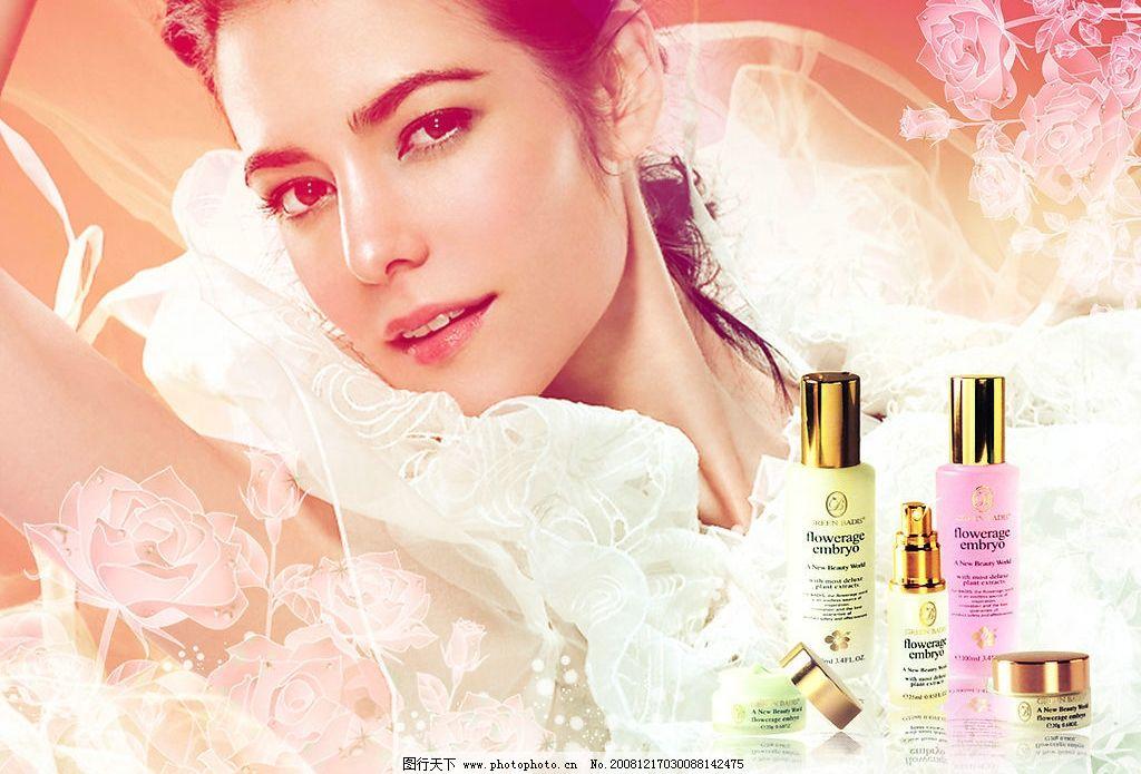 化妆品广告 婚纱 明星 美女 花 底纹 广告设计模板 海报设计 源文件库