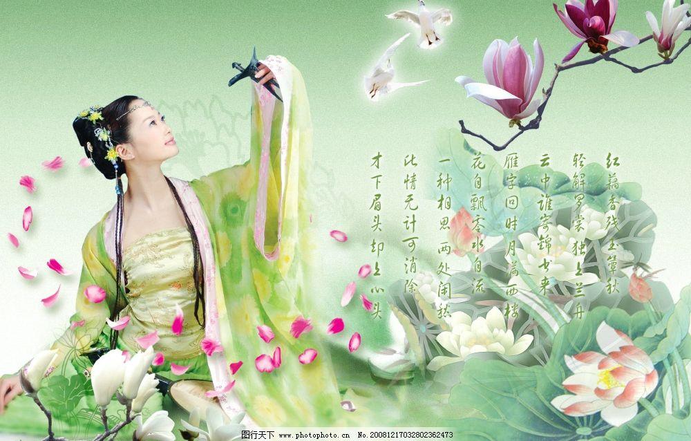古典美女 美女 人物 女性 古典素材 花朵 花 荷花 小鸟 幸福鸟 花瓣