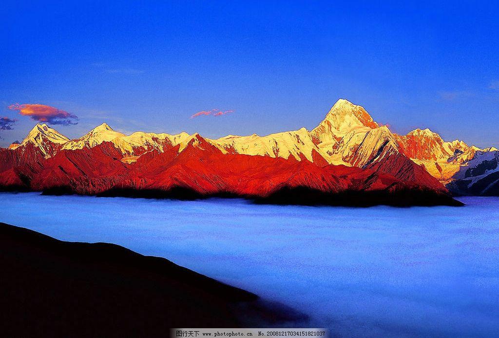 贡嘎山 云海 高山 金色山峰 旅游 四川 风景名胜 国内风景 旅游摄影