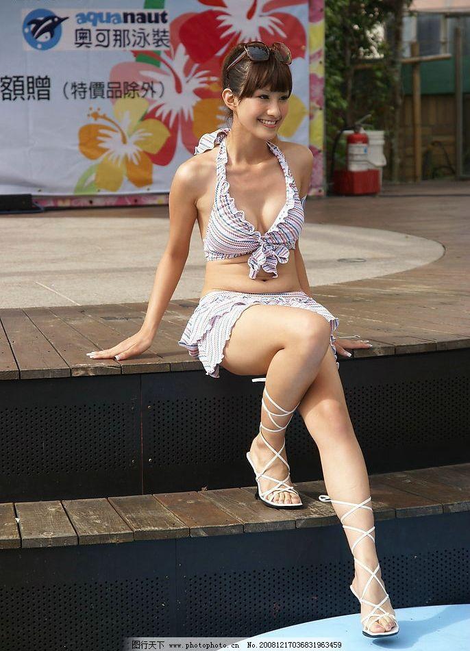 性感泳装中国模特 可爱 清纯 性感 迷人 苗条 泳装 墨镜 中国 奥可那