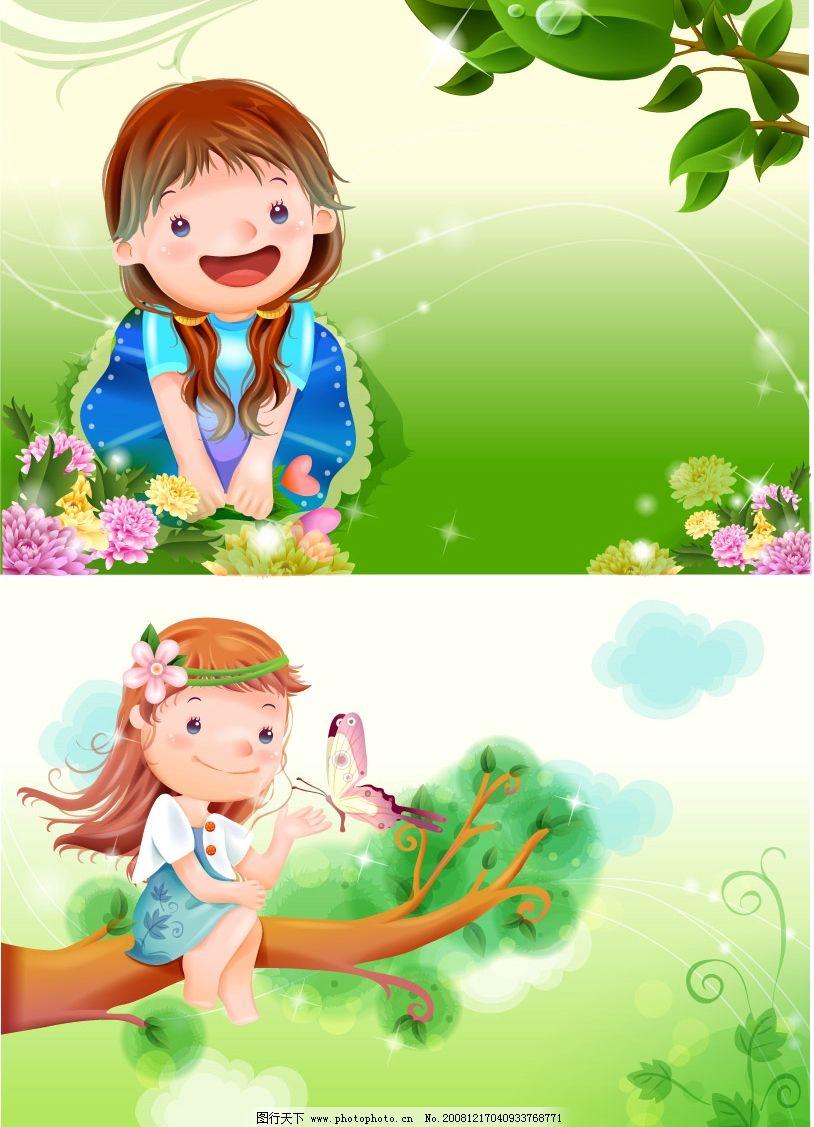 可爱小女孩梦幻风景 韩国 可爱 女孩 男孩 梦幻 儿童 花盆 星光 草地