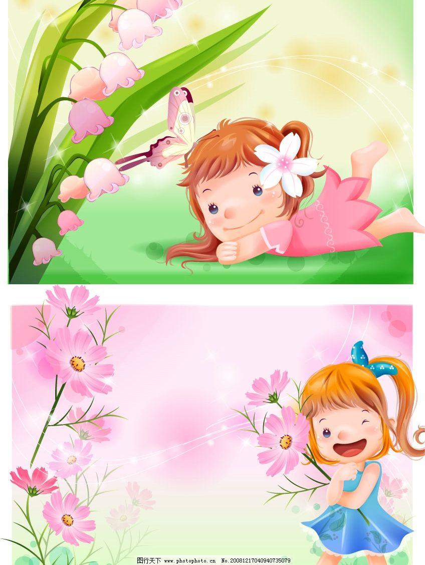 可爱小女孩梦幻风景 韩国 可爱 女孩 男孩 梦幻 儿童 小鸟 星光 草地