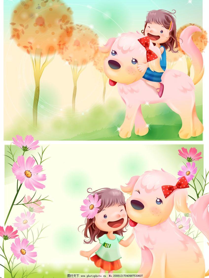 可爱小女孩梦幻风景 韩国 可爱 女孩 男孩 梦幻 儿童 花盆 小鸟 星光