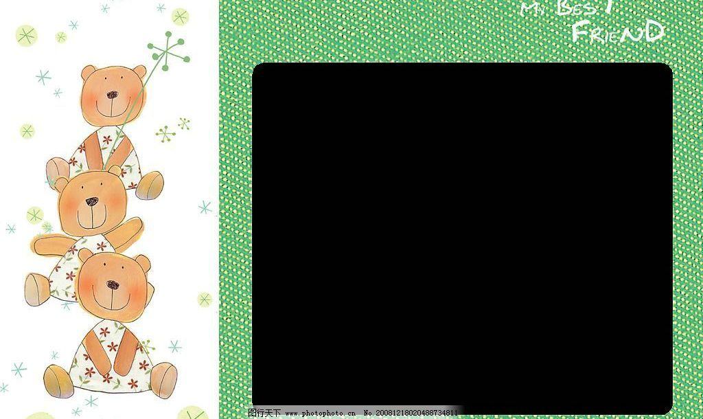韩国可爱相框581 相框 底纹边框 边框相框 设计图库 72dpi png