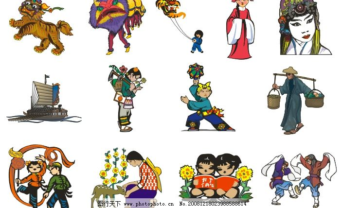 中国人物 古代人物 舞狮 船 矢量人物 其他人物 矢量图库