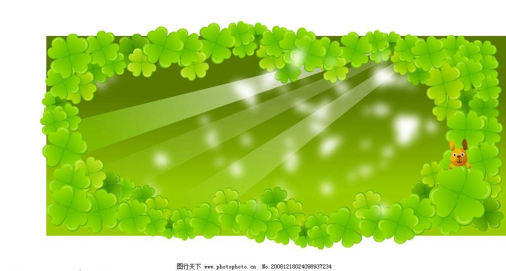矢量风景 春天 自然景观 自然风景 矢量图库 ai