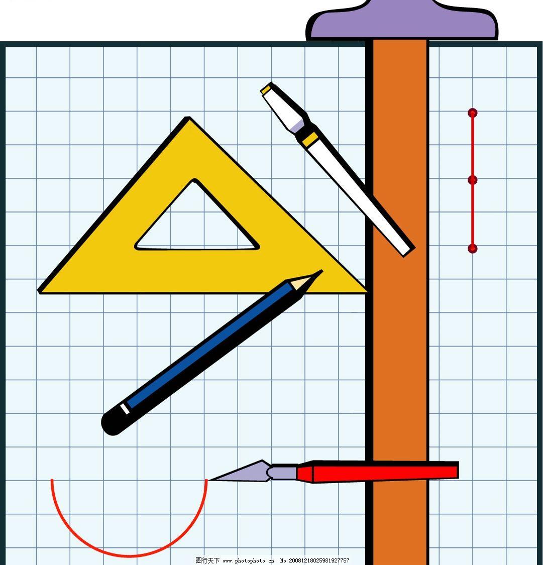 尺子笔文具矢量图片