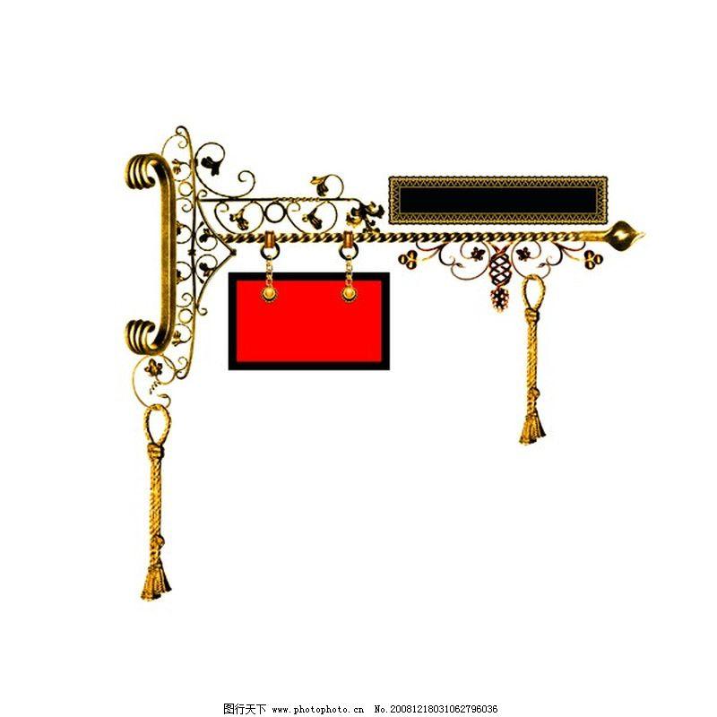 设计组件素材 金属边框