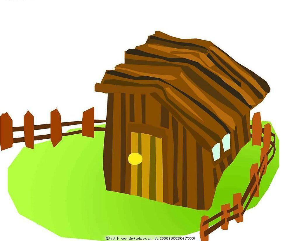 卡通房子 窗户 木头 门草树 源文件库