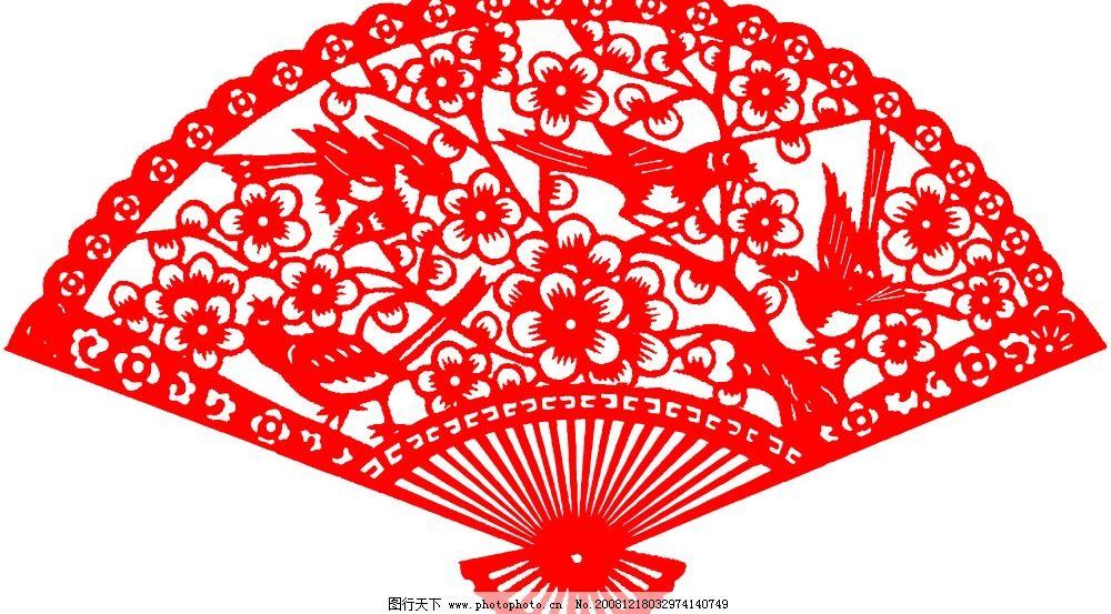 喜上梅梢 扇形 剪纸 喜庆 喜鹊登梅 红色 春节 扇子 psd分层素材 背景