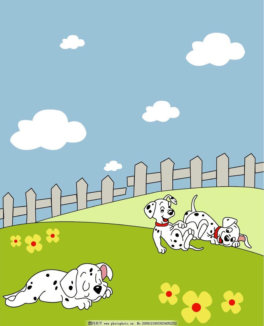 斑点狗 在休息的狗 可爱的狗 蓝天草地 移门图 源文件库