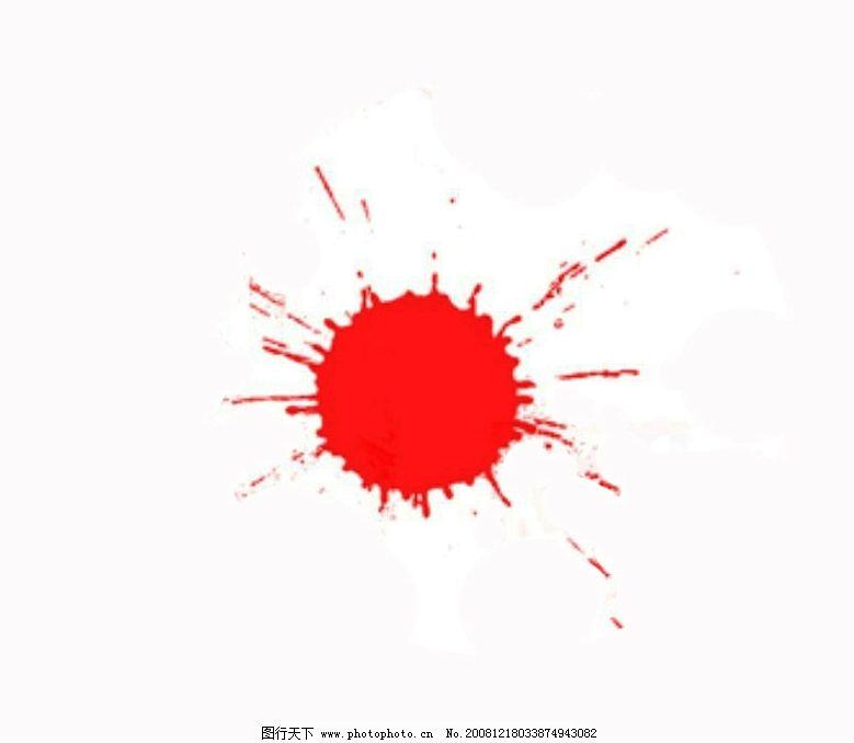 血滴 其他矢量 矢量素材 矢量图库