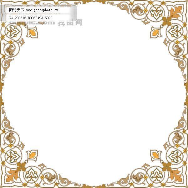 艺术边框 花样边框 花边边框 课件边框 图案 矢量图 花纹花边