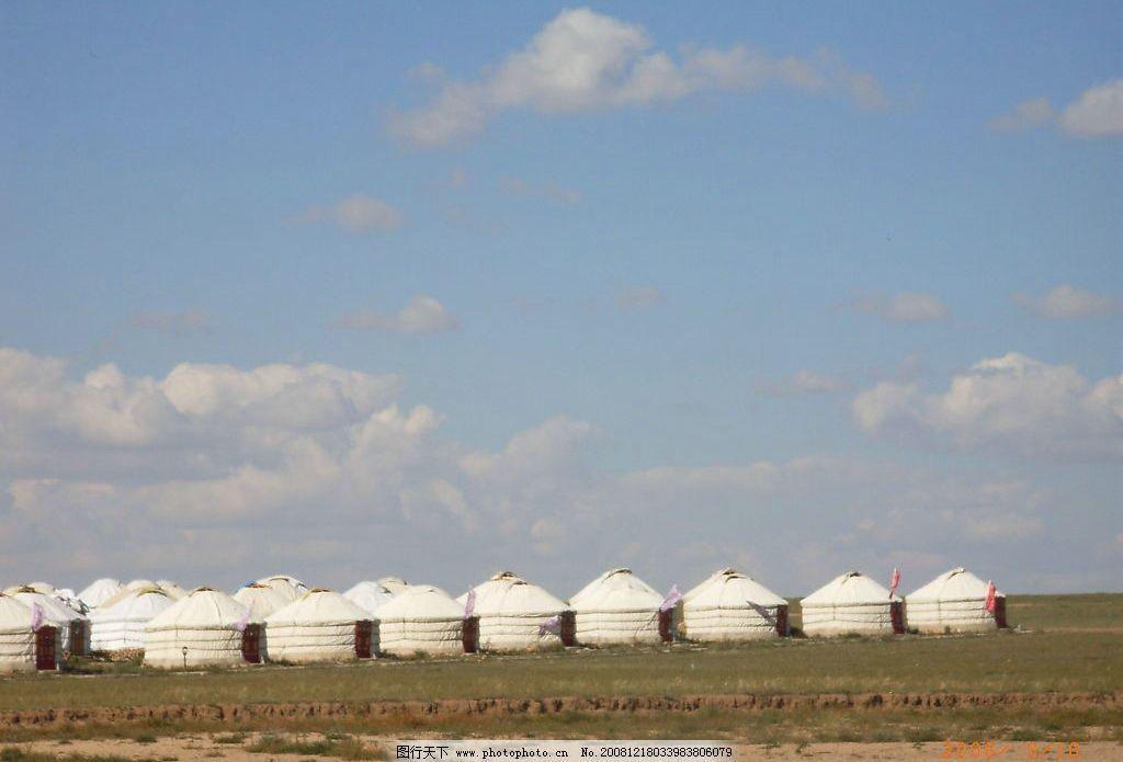 内蒙四子王旗风光 蒙古包群 草原 蓝天 蒙古包 旅游摄影 国内旅游
