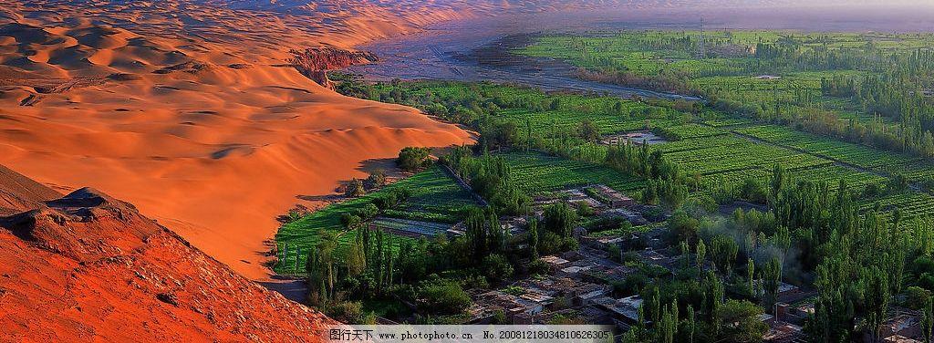 沙漠绿洲吐鲁番图片_自然风景_自然景观_图行天下图库