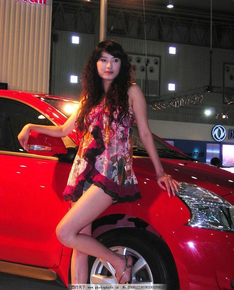 车展车模 人物摄影 汽车展览 车模 模特 人物 女性 美女 笑容 长裙