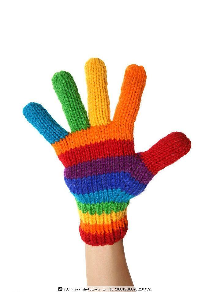 手套 彩虹手套 五彩手套 鲜艳 创意 摄影 彩虹 手 其他 图片素材 摄影