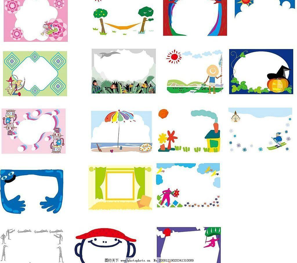 pop边框-20 pop边框-1 pop 卡通 卡通边框 花边边框 花边 底纹边框
