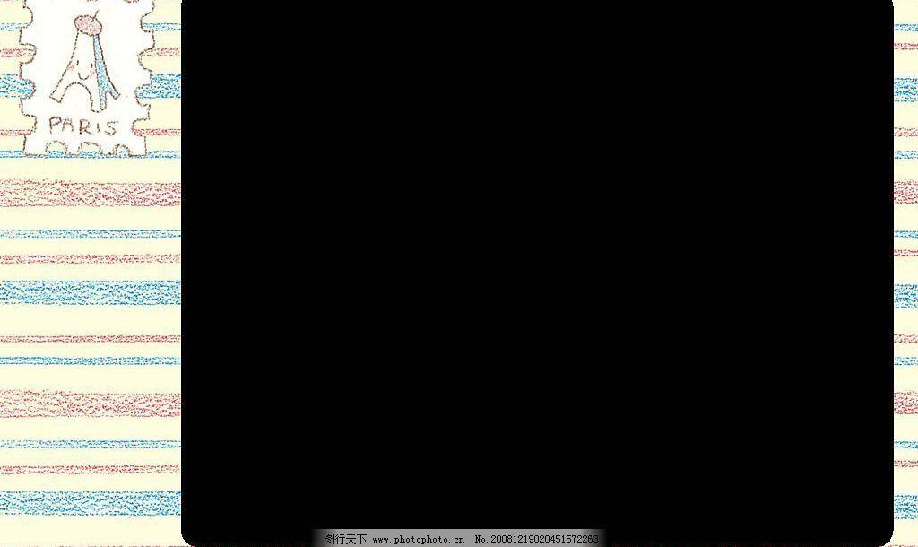 韩国可爱相框623 相框 底纹边框 边框相框 设计图库 72dpi png