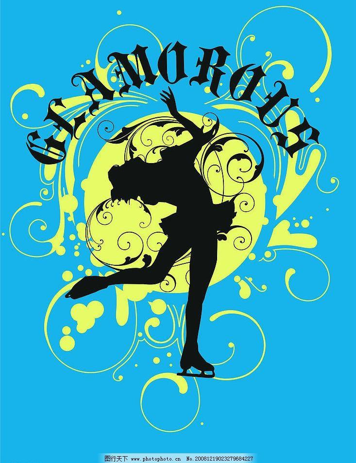 美女舞曲 舞女人生 音乐 歌曲 英文 标识 矢量人物 职业人物 矢量图库