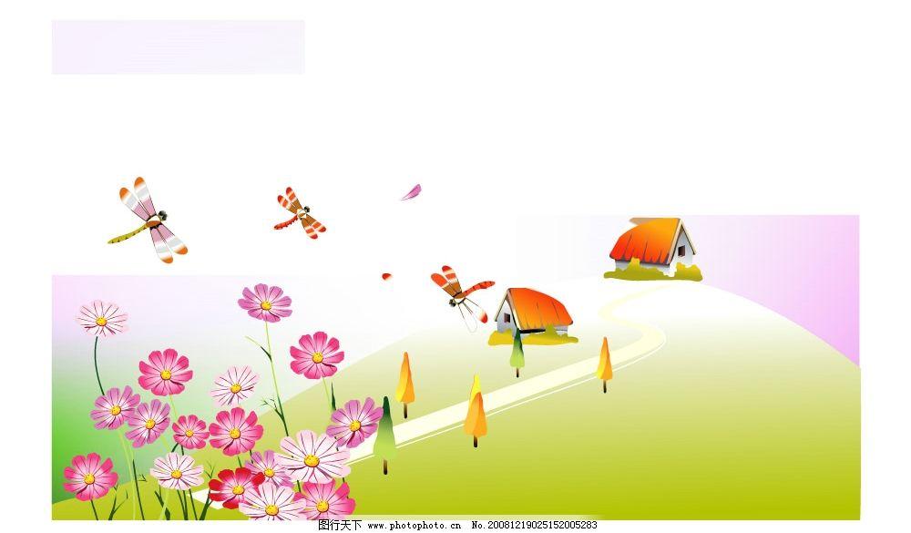 卡通公路 公路 房屋 蜻蜓 花草 树木 天空 彩云 生物世界 矢量图库