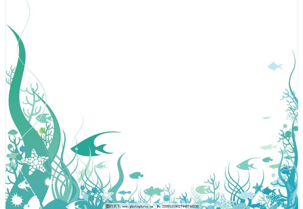 海底世界素材图片