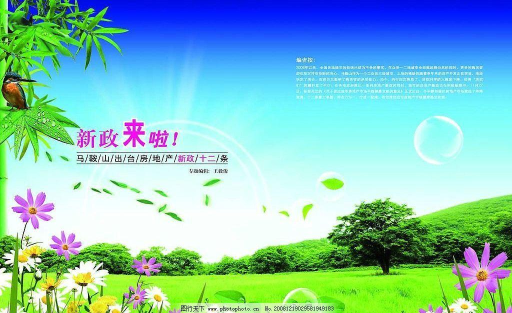 漂亮韩国风景图片