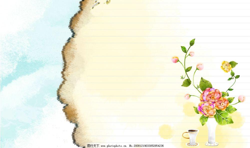 卷纸边框的简笔画步骤