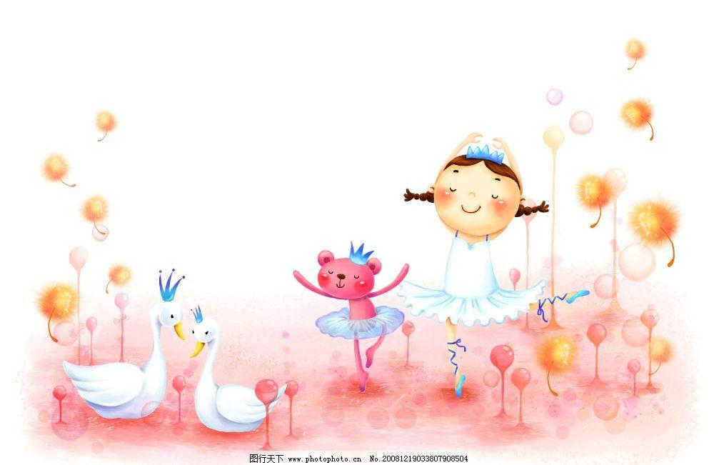 插画 跳舞的小女孩 跳舞 小女孩 天鹅 皇冠 飘浮 泡泡 女孩 梦幻 公主