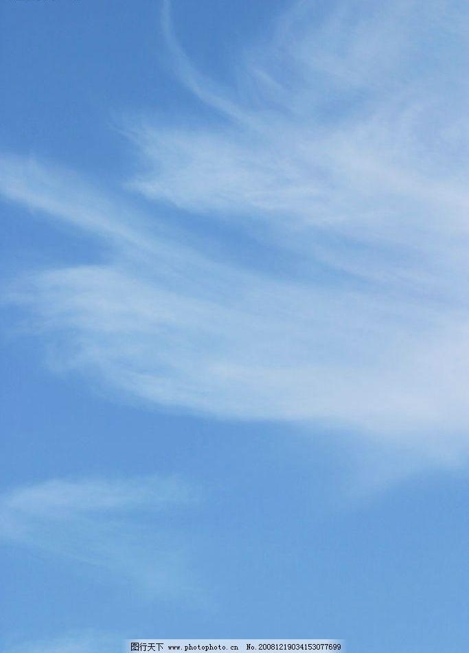 天空云 旅游摄影 自然风景 摄影图库