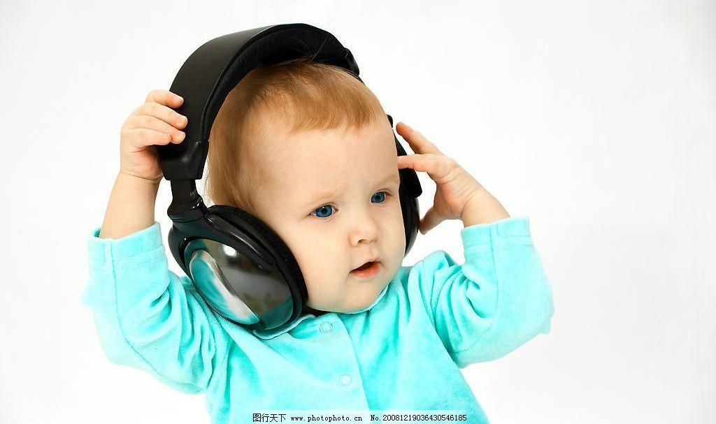 听音乐的儿童图片