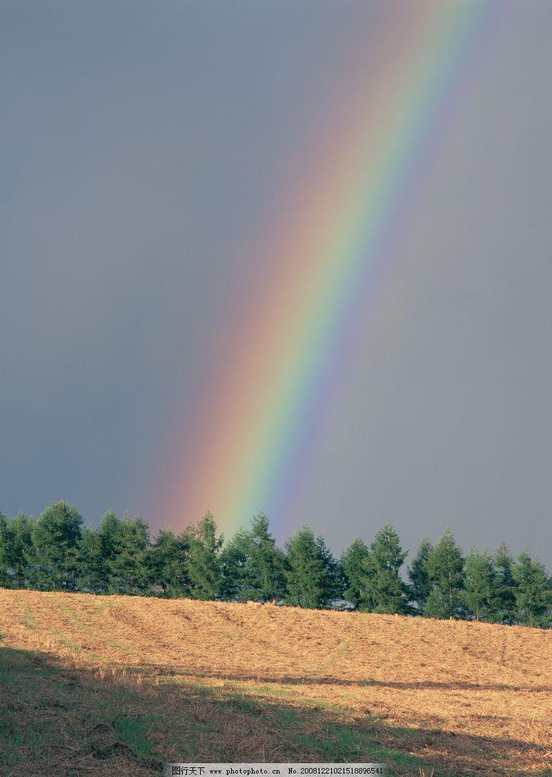 熔岩彩虹0119 自然风景
