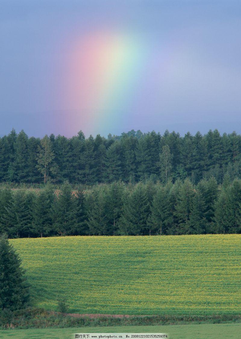 熔岩彩虹0127 自然风景